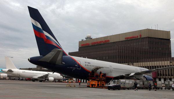 Russian Airlines Divert Flights to Bypass Ukraine
