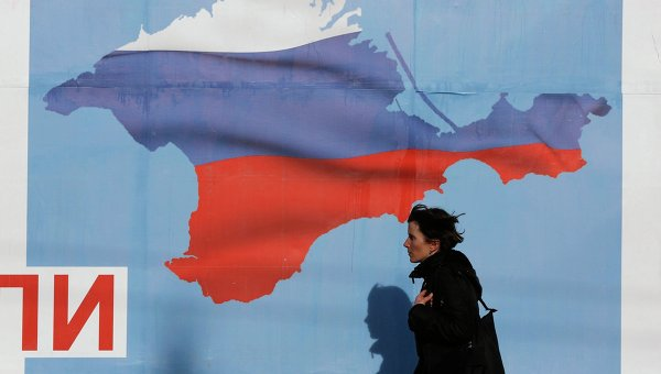The parliament of Crimea declared independence ahead of a popular vote on secession