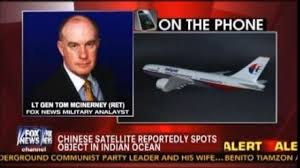 Retired Lt. General Thomas McInerney was on America's News HQ today to once again discuss his theory that missing flight MH370 flew to Pakistan
