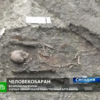 Bizarre Skeletons Unearthed In Russian Mound, Satyr and Giant Horse